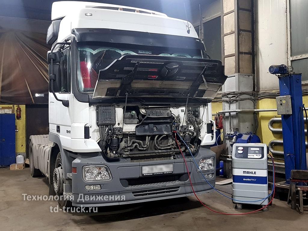 Заправка кондиционера Mercedes Actros